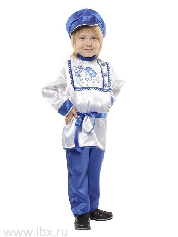 Карнавальный костюм Гжель Мальчик, Вестифика- увеличить фото
