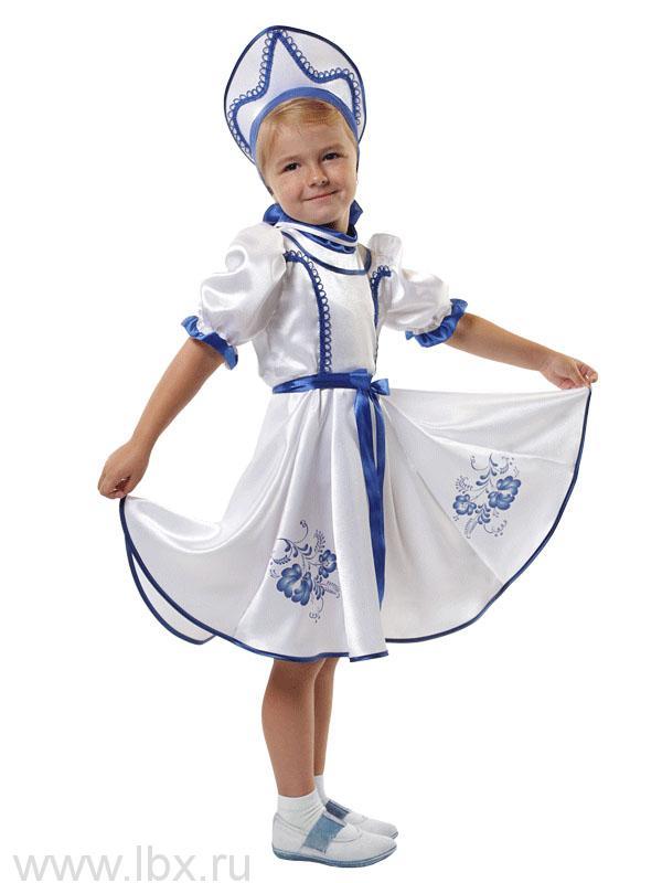 Карнавальный костюм Гжель Девочка, Вестифика- увеличить фото