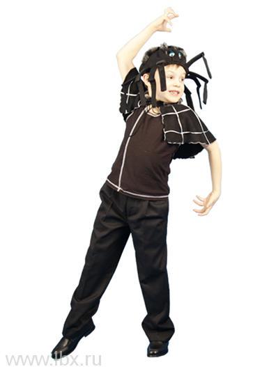 Карнавальный костюм Паук, Вестифика