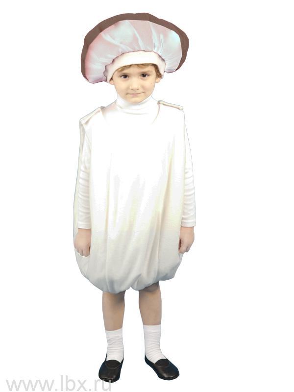 Карнавальный костюм Боровик, Вестифика- увеличить фото