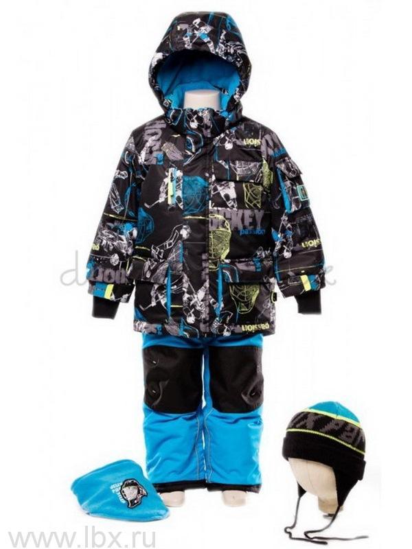 Костюм для мальчика (куртка, полукомбинезон, манишка) Deux par deux (Дю пар Дю)- увеличить фото