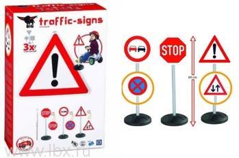 Игрушечные дорожные знаки Big (Биг)