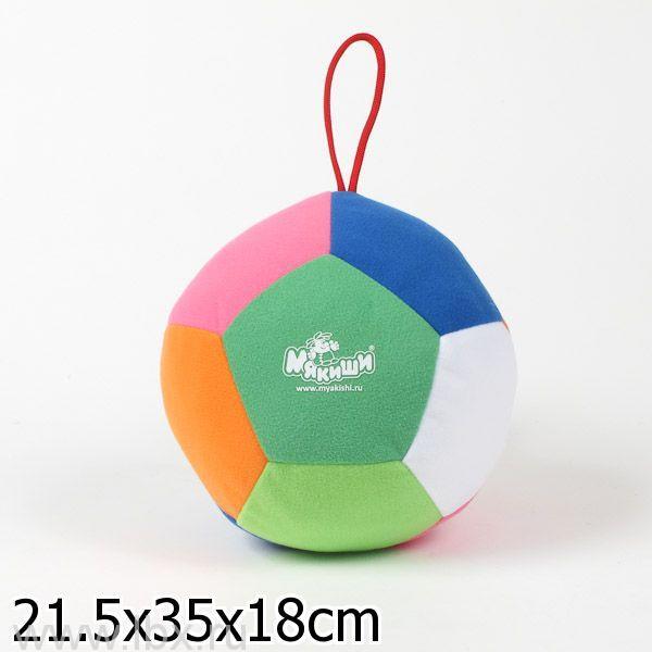 Игрушка мяч большой `Футбол`Играем Вместе