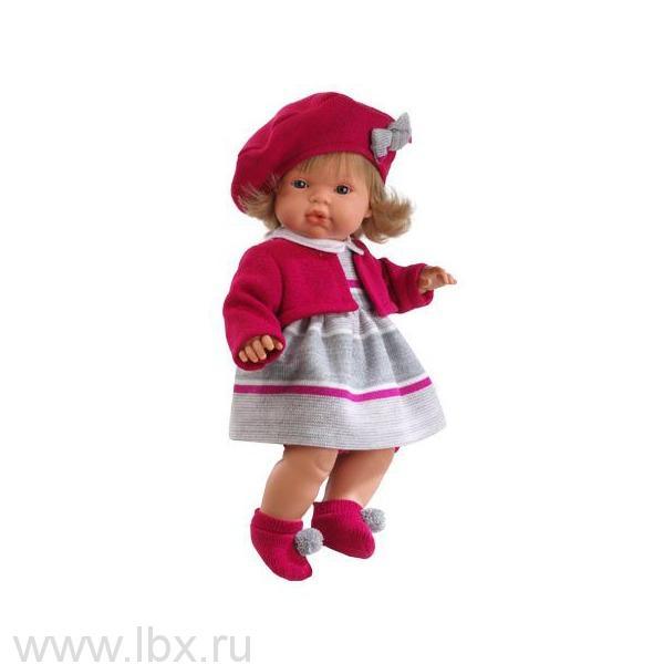 Кукла Лидия 38 см, Llorens (Лоренс)