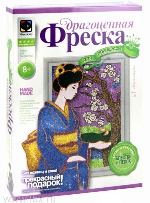 Набор для творчества `Драгоценная фреска Цветы сакуры`, Фантазер