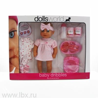 Пупс с аксессурами 30 см, Dolls World