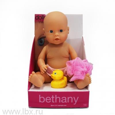 Пупс `Бетани` с аксессуарами 38 см, Dolls World