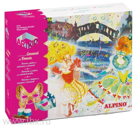 Набор для детского творчества `Венецианский карнавал`, Alpino (Алпино)