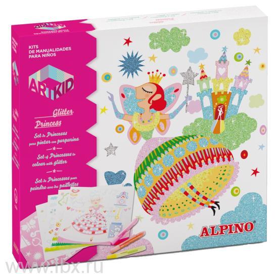 Набор для детского творчества `Наряды принцессы`, Alpino (Алпино)