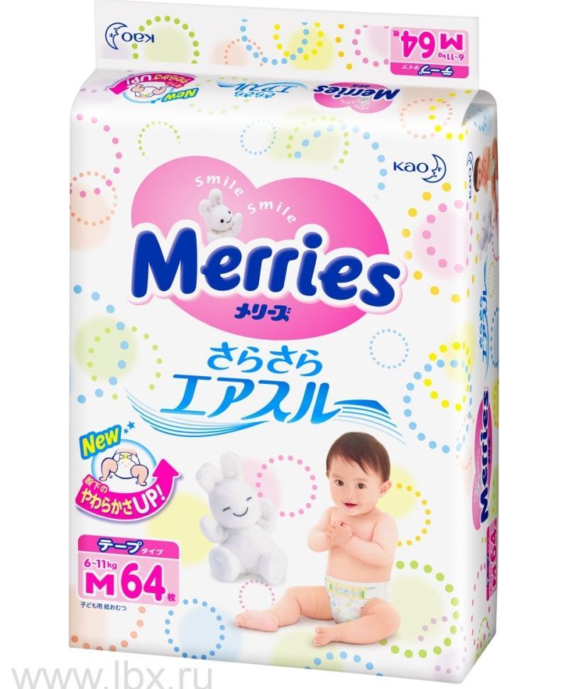 Подгузники эконом М 6-11 кг 64 шт, Merries (Меррис)