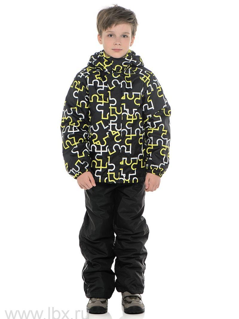 Комплект для мальчика (куртка и брюки), Lassie (Лесси)