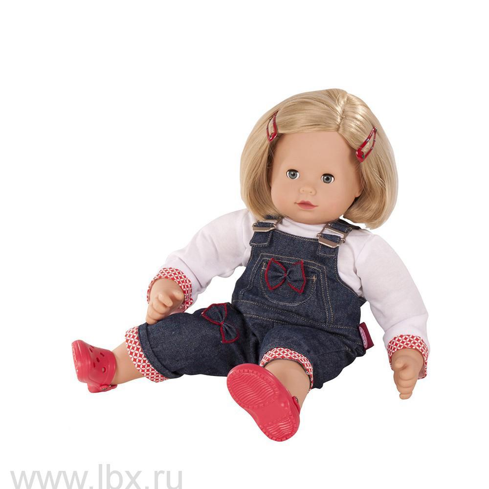 КуклаМакси-маффин блондинка в джинсовом комбинезоне, Gotz (Готц)