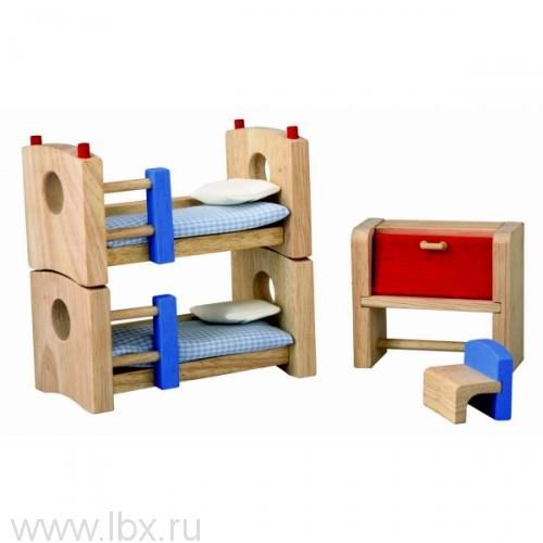 Набор мебели для детской комнаты, Plan Toys (План Тойз)