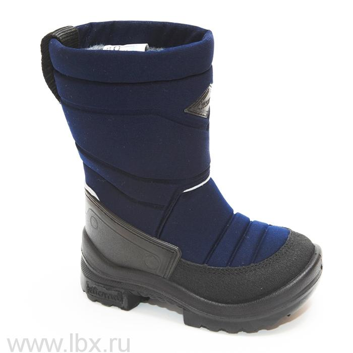 Валенки Kuoma Putkivarsi Blue, Kuoma (Куома)