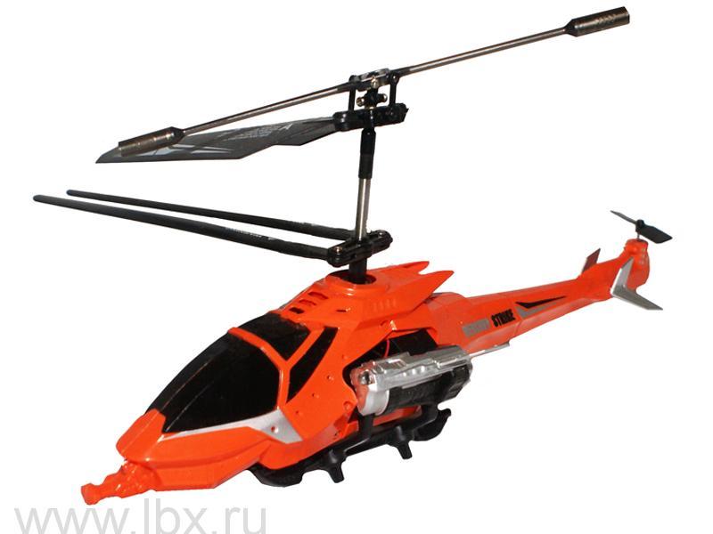 Вертолет-трансформер с гироскопом на инфракрасном управлении, Альянс