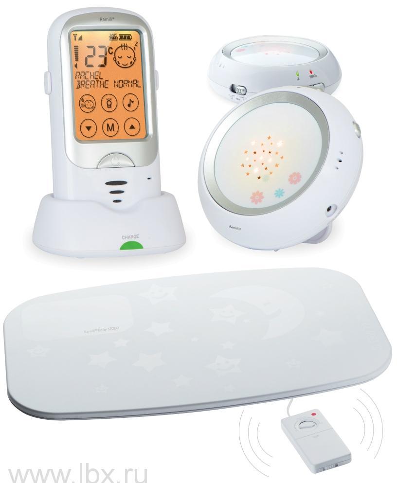 Радионяня Ramili Baby с двумя детскими блоками и монитором дыхания RA300DuoSP, Ramili (Рамили)