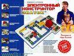 Электронный конструктор ЗНАТОК `320 схем`