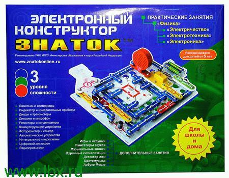 Электронный конструктор `Знаток - 999 схем`