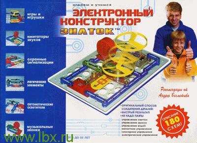Электронный конструктор `Знаток - 180 схем`