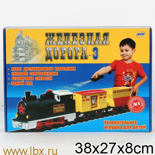 Настольная игра `Детская железная дорога-3` Sport Toys (Спорт Тойз)