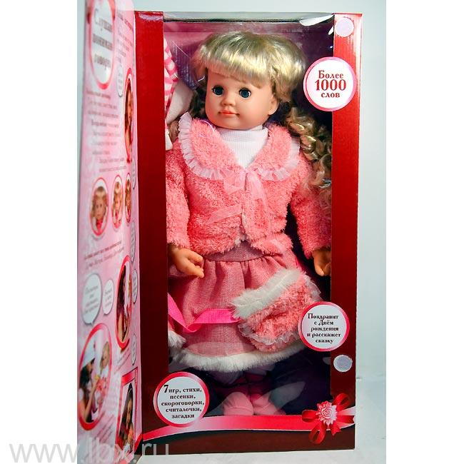 Интерактивная кукла `Карапуз` Аленка, более 1000 слов, 7 игр