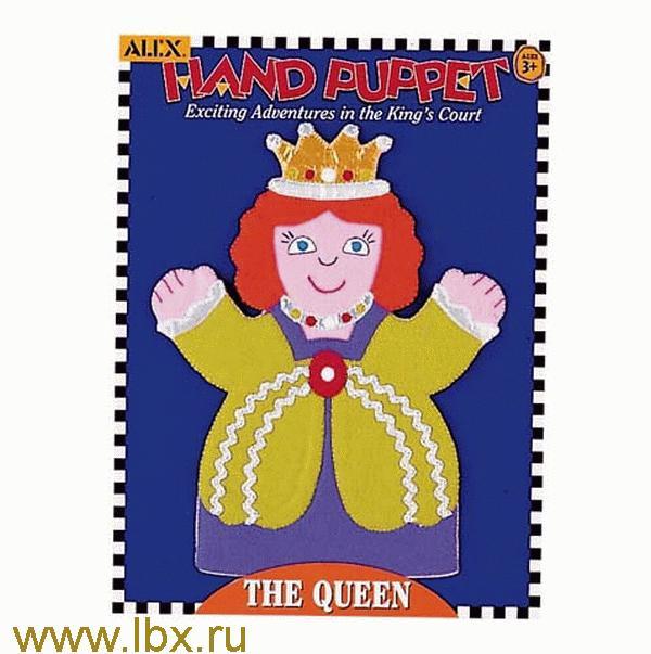 Театр на руку Королева Alex (Алекс)