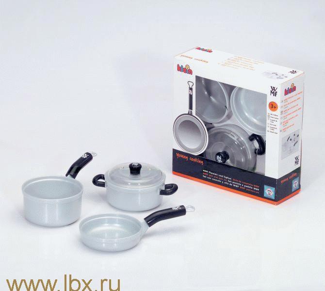 Игрушка набор посуды  Klein (Кляйн) 3 предмета