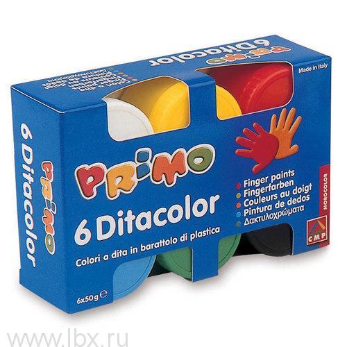 Пальчиковые краски Primo (Примо)