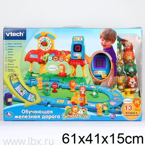 Обучающая железная дорога VTech