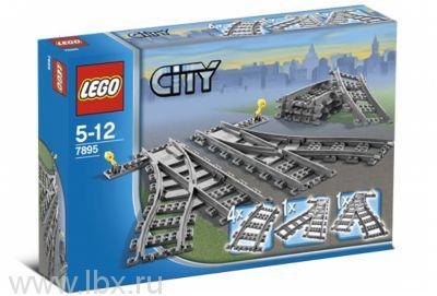 Железнодорожные стрелки Lego City (Лего Город)