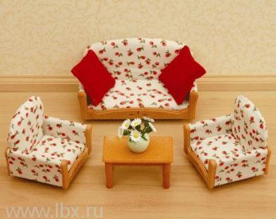 Набор мягкой мебели для гостиной Sylvanian Families (Сильваниан Фемилиз)