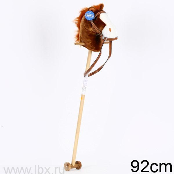 Лошадка-скакалка