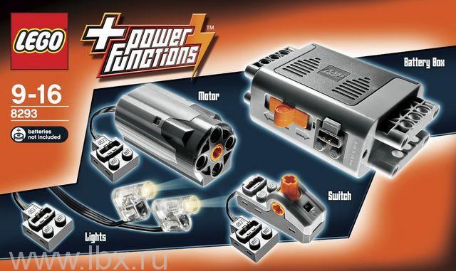 Набор с мотором Power Functions Lego Technic (Лего Техник)