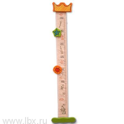 Игрушка-ростомер `Маленький принц` Im Toy (Ай эм той)