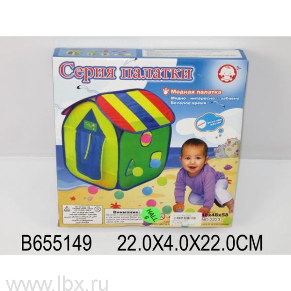 Детская игровая палатка `Домик с окошками`
