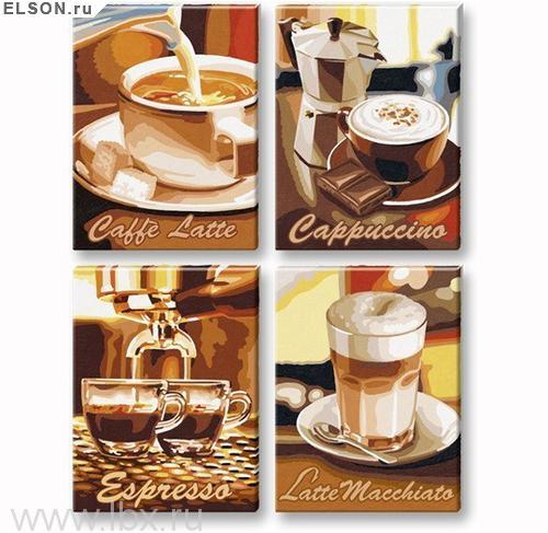 Раскраска по номерам `Кофе` Schipper (Шиппер)