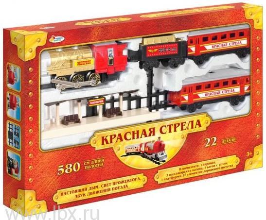 Железная дорога `Красная стрела` Играем вместе