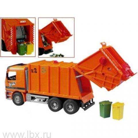 Оранжевый мусоровоз МВ. Bruder (Брудер)