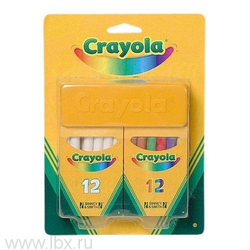 Набор белых и цветных мелков Crayola (Крайола)