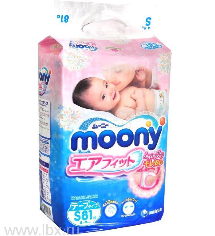 Подгузники Moony 4-8 кг (Муни) Эконом S 81 шт