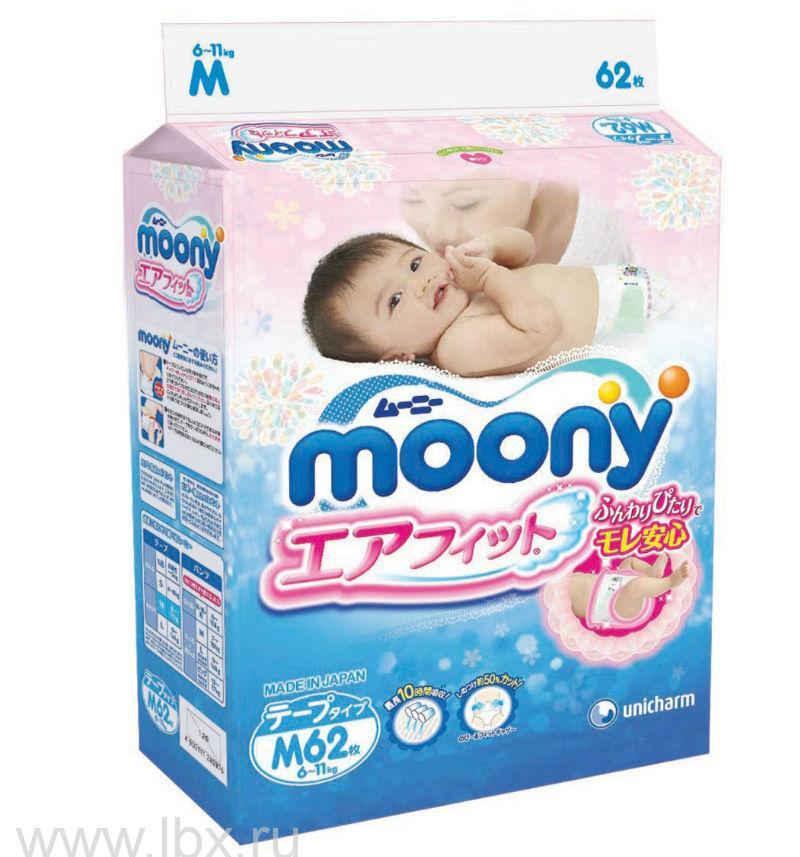 Подгузники Moony 6-11 кг (Муни) Эконом M 62 шт
