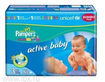 Подгузники Pampers Active Baby 4-9 кг (Памперс Актив Бейби) Миди Джамбо 82 шт
