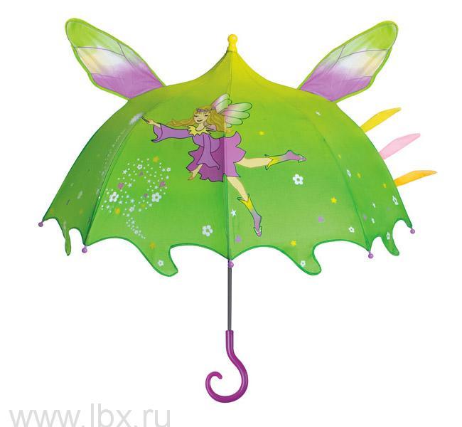 Зонт-трость детский Kidorable (Кидорабл) Фея