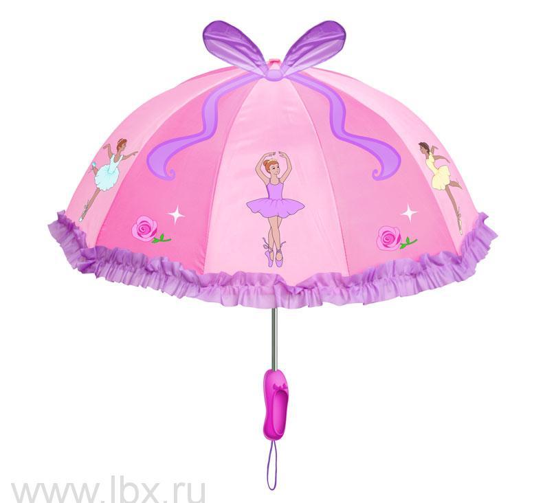 Зонт-трость детский Kidorable (Кидорабл) Балерина