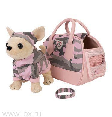 Плюшевый Чихуахуа с сумкой и браслетом Chi Chi Love (Чи Чи Лав)