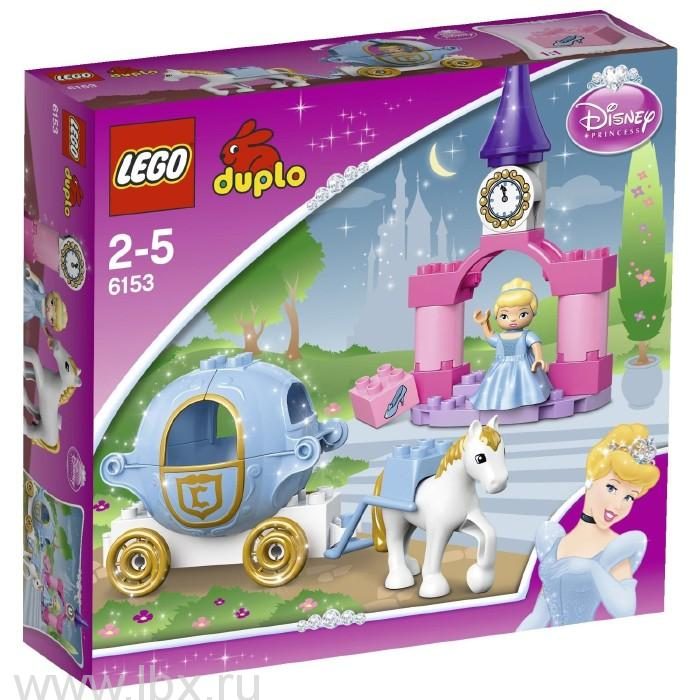 Карета Золушки Lego Duplo Princesses (Лего Дупло Принцессы)
