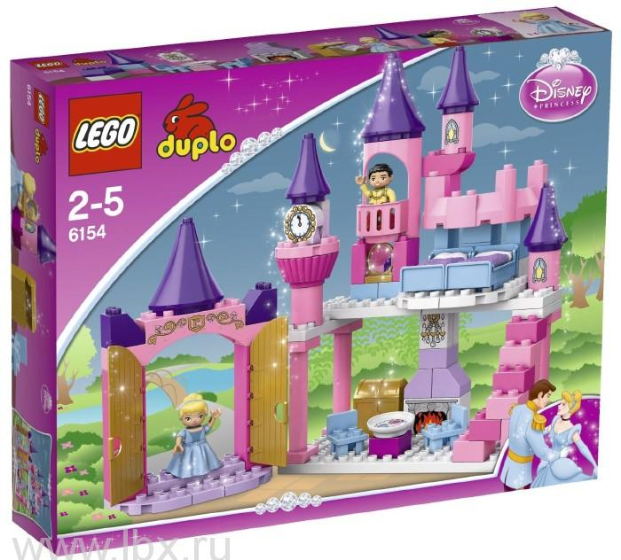 Замок Золушки Lego Duplo Princesses (Лего Дупло Принцессы)