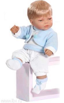 Кукла Яго, Rauber (Робер)