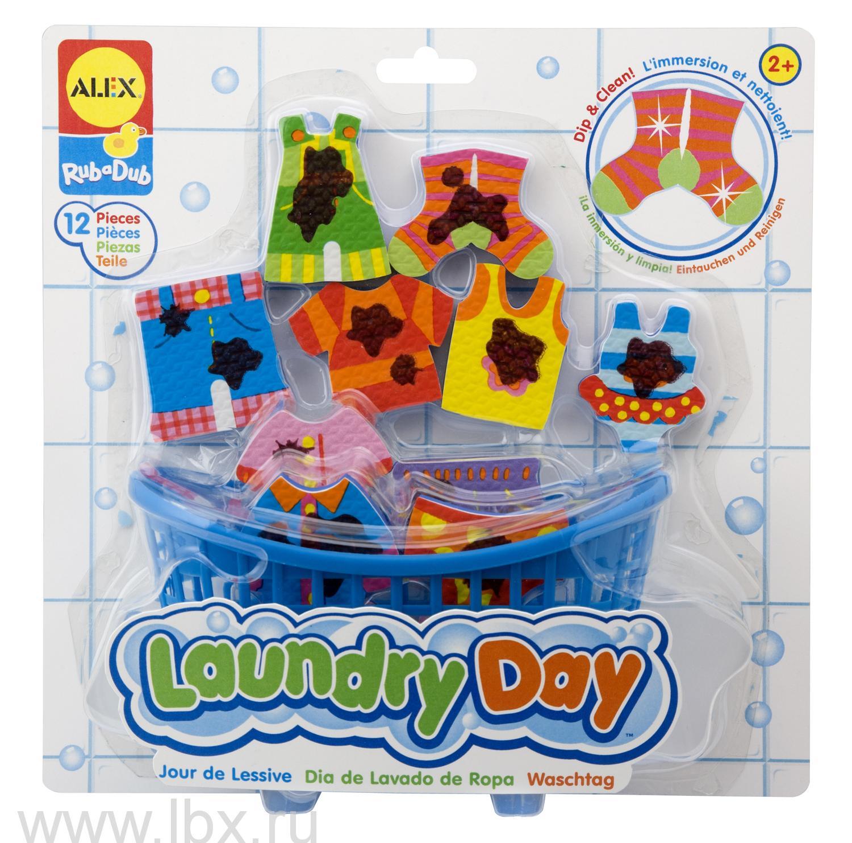 Набор для игры в ванной `Постирай белье` Alex (Алекс)