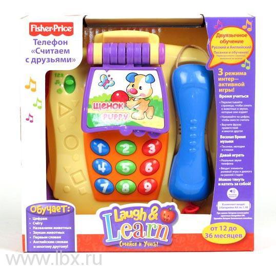 Обучающий телефон `Считаем с друзьями`, Fisher-Price (Фишер-Прайс)